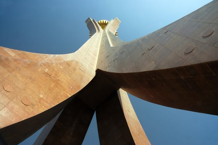 Martyrs'memorial monument at Mekele in Ethiopia Stock Photo - 8832402
