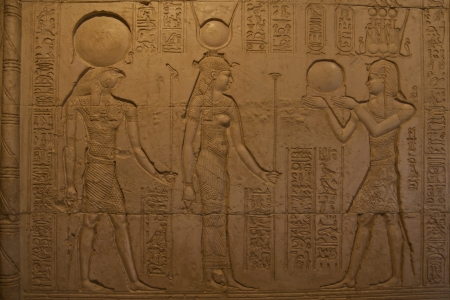 An ancient Egyptian carving