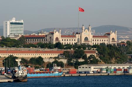 haydarpasa: Haydarpasa campus of Istanbul University, Istanbul, Turkey Stock Photo