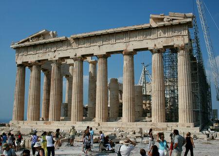 Le Parth�non, l'Acropole d'Ath�nes, Ath�nes, Gr�ce Banque d'images - 24376375