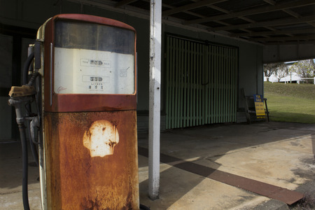 hardship: An old fuel station is for sale but closed down in Mount Perry, Australia. Editorial