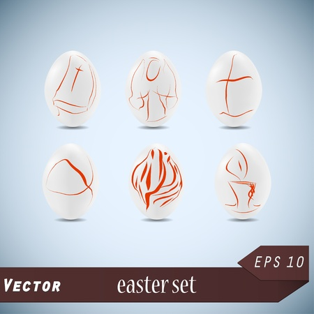 Vector Easter set for your design Vector