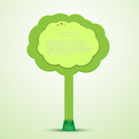 Vector creative tree with place for your text. Eps 10 Vector