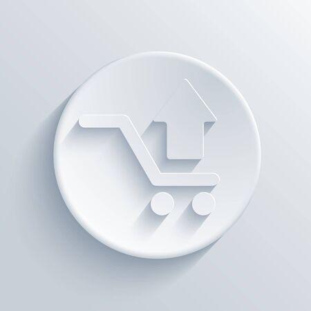 light circle icon. Vector