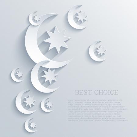 Vector ramadan achtergrond. Stock Illustratie