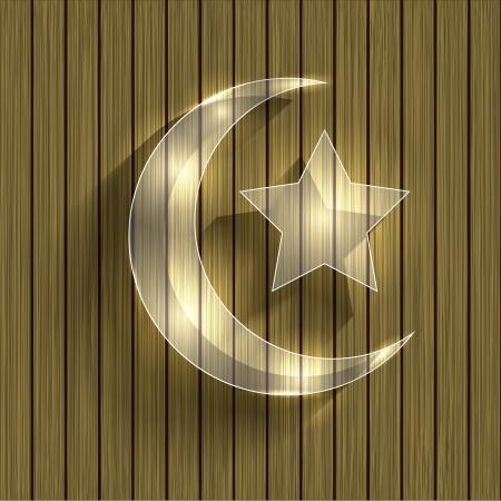 ramadan background: Vector ramadan background. Eps10