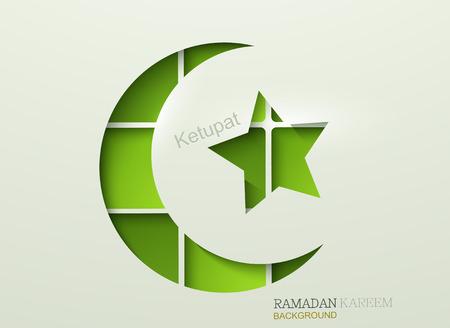 religious celebration: Vector ketupat element design. ramadan kareem background.  Illustration