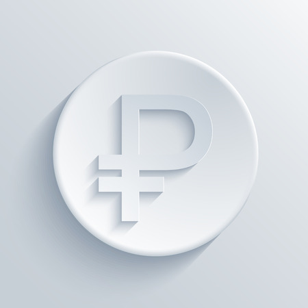 rouble: Vector modern  ruble light circle icon.