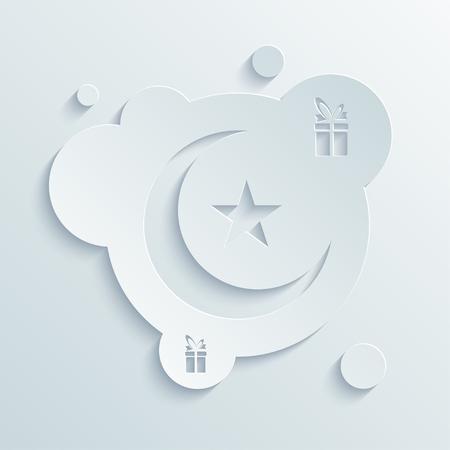 muslim prayer: Vector modern eid mubarak creative background.  Illustration