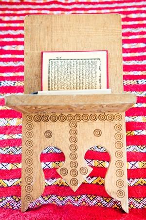 prayer rug: Quran