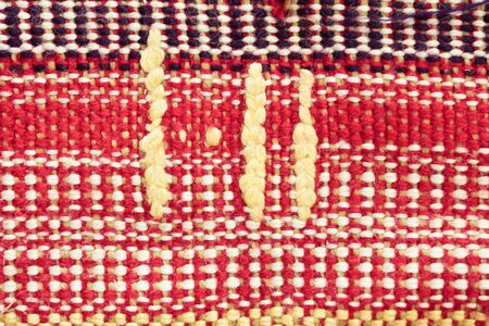 Close up of the pattern on a wool rug as a background Stock Photo - 22526501