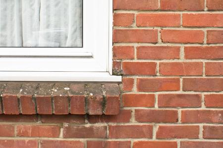 Corner of a modern double glazed window in a house Stock Photo - 27016715