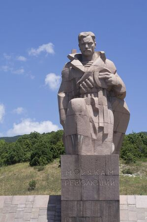 sukhumi: Novorossiysk, Russia - 02 July, 2015: The monument-ensemble Mariners revolution in Sukhumi highway in the city of Novorossiysk