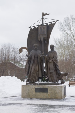 pious: Yekaterinburg, Russia - February 02, 2016: Monument to the Holy Prince Peter and Princess Fevronia of Murom miracle workers Editorial