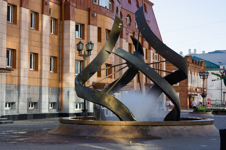 adeptness: Yekaterinburg Russia - July 10, 2016: Art object fountain Time Spiral located on street Weiner in Yekaterinburg