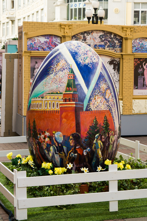 giant easter egg: Moscow, Russia - April 15, 2017: Decoration in the form of an Easter egg on Arbit Street in Moscow Editorial
