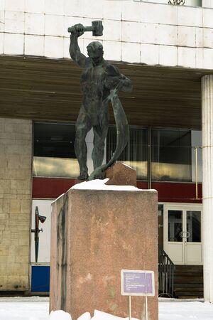 Moscou, Russie - 17 janvier 2017: Monument dans le parc Muzeon Arts à Moscou Banque d'images - 84240534