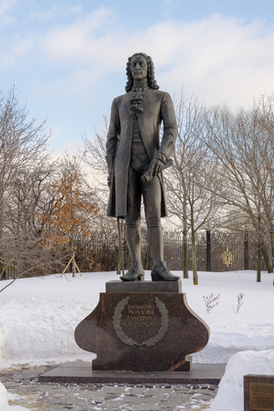 Moscow, Russia - January 18, 2017: Monument to the Tsar of Moldova Dmitrii Cantemir in winter in the park Tsaritsyno in Moscow Editorial