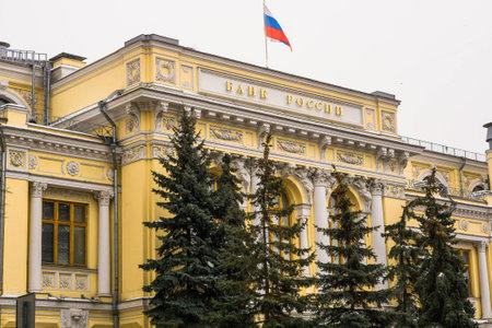Moskou, Rusland - 21 januari 2017: de centrale bank van de Russische Federatie in Moskou Redactioneel