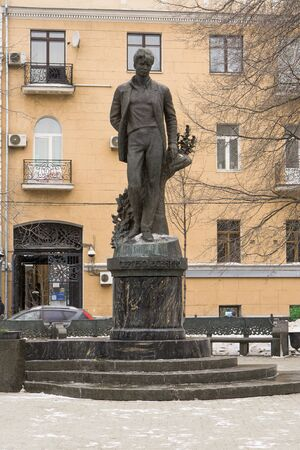 Moscow, Russia - January 21, 2017: Monument to Russian poet Sergei Yesenin in Moscow Editöryel