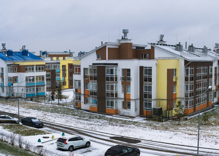 Yekaterinburg, Russia - November 15, 2017: New sleeping micro district Michurinsky in the winter evening in the city of Yekaterinburg Editorial