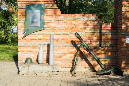 Orenburg, Russia - 26 August, 2018: Mortar and shells exhibited in the Frunze park in the city of Orenburg in Russia