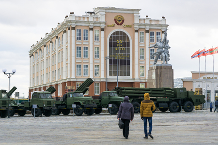 Verkhnyaya Pyshma, Russia - October 20, 2018: The building of the museum of automobile technology of the twentieth century in the city of Verkhnyaya Pyshma in Russia Editorial