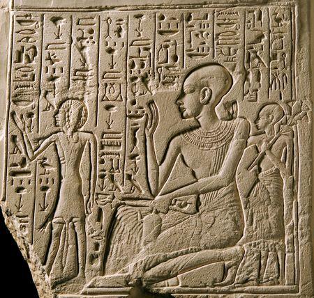 Hatiay Stela, �gyptischen XVIII-XIX-Dynastie, circa 1559-1200 v. Chr. Lizenzfreie Bilder