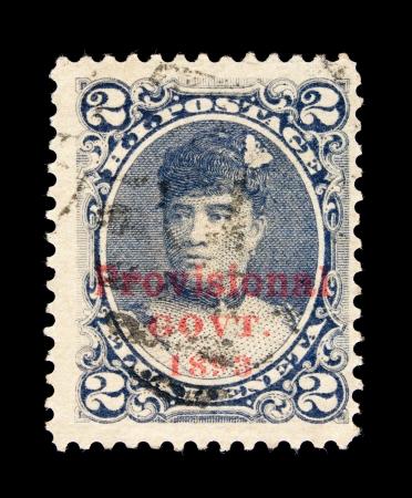 provisional: REPUBLIC OF HAWAII - CIRCA 1893- 1894  Postage stamp from the Republic of Hawaii, with the Provisional Govt  overprint, depicting Queen Liliuokalani, used between circa 1893 - 1894