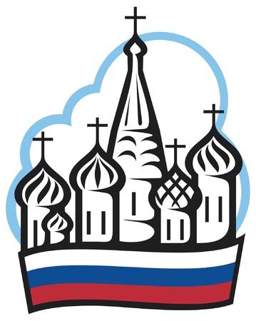 red square moscow: La Catedral de San Basilio en la Plaza Roja s, Mosc�, Rusia