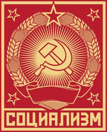 cartel socialismo URSS cartel, cartel soviético, cartel socialismo, socialismo propaganda Ilustración de vector