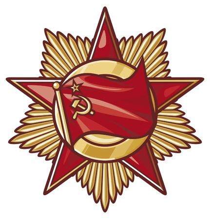 soviet star order  medal  Stock Vector - 14994139