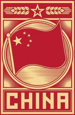 china poster  china flag