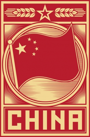 china poster  china flag  Vector