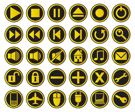 media icons set Stock Vector - 15099283