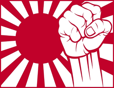 japan fist  flag of japan  Stock Vector - 15099217