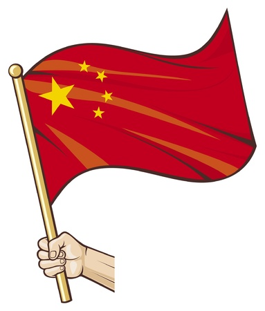 communism: Hand holding China flag