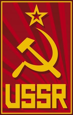 soviet poster (ussr poster, ussr propaganda) Vector