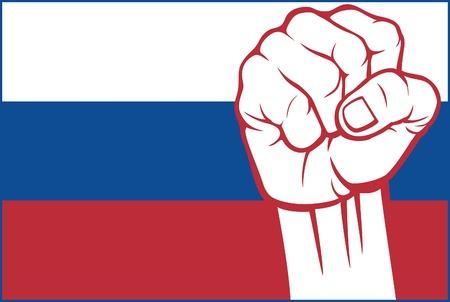 pu�os: rusia pu�o (bandera de Rusia)