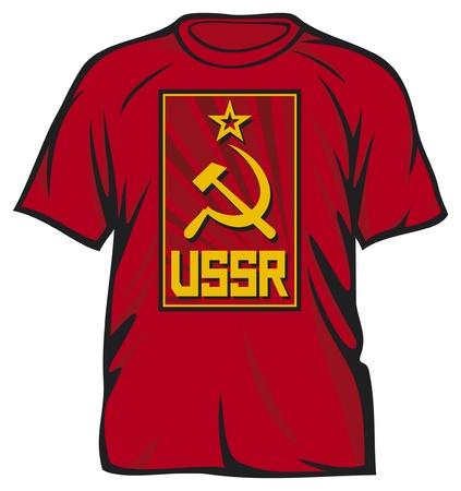 lenin: ussr t-shirt  ussr, soviet symbol design  Illustration