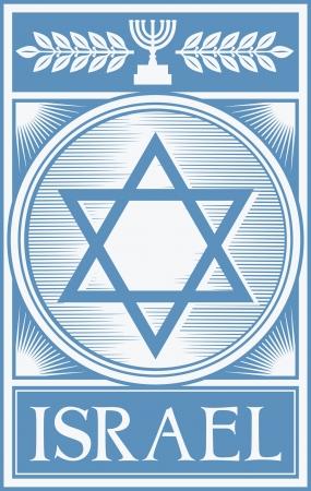 israeli: israel estrella poster de David, s�mbolo de israel, israel propaganda Vectores