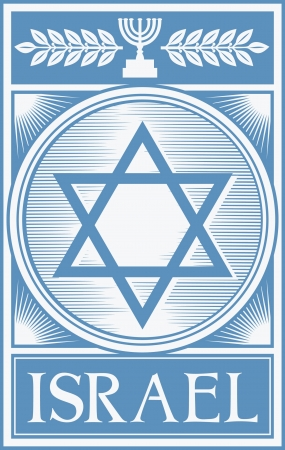 jeruzalem: israel poster ster van david, symbool van Israël, Israël propaganda Stock Illustratie