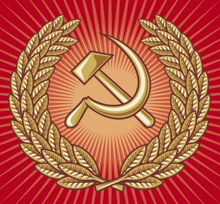 socialism: symbol of USSR - hammer, sickle and laurel wreath (ussr sign, soviet symbol) Illustration