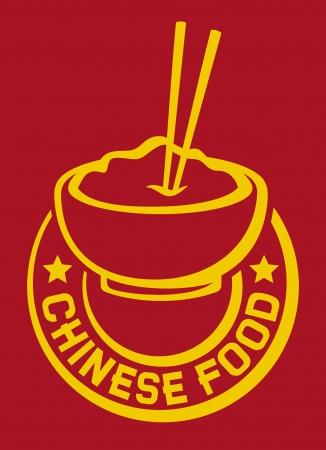 plat chinois: �tiquette d'un aliment chinois (chinois symbole nourriture, la cuisine chinoise et des baguettes, blanc bol de nouilles avec des baguettes) Illustration