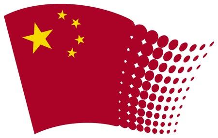 cantonese: flag of china Illustration