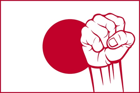 japan fist  flag of japan Stock Vector - 17422950