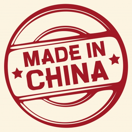 made in china stamp (stamp) Vector