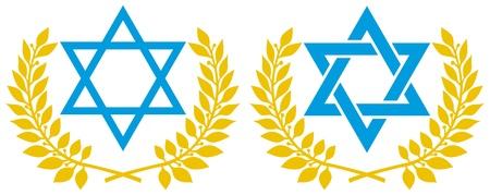 jewish star: Vector illustration of star of David  symbol of Israel  Illustration