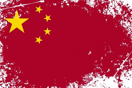 chinese culture: china grunge flag  flag of china grunge background