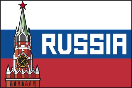 kremlin tower with clock in moscow  russia flag poster spasskaya tower of the moscow kremlin kremlin clock of the spasskaya tower moscow kremlin tower Vector